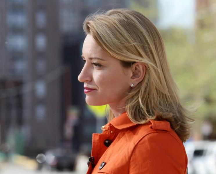 Katy Tur Makeup Pictures